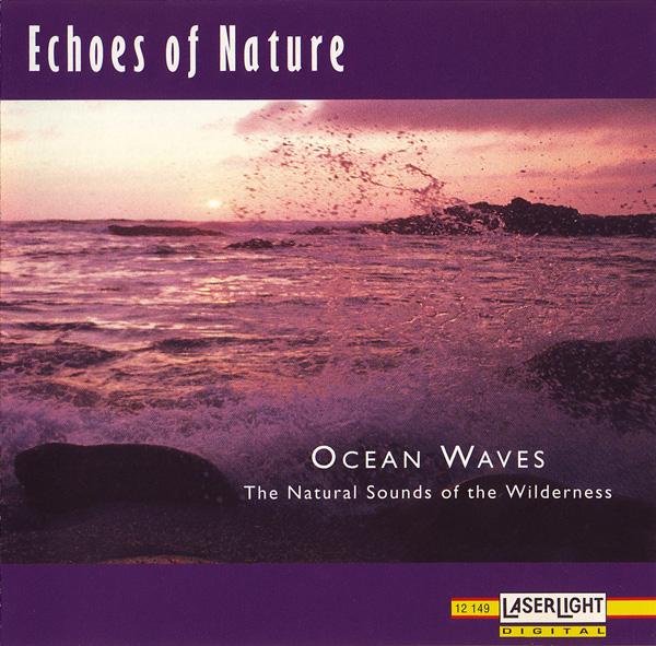 Звук акеанских волн