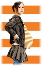 Ранняя беременность: девочке подростку сложно быть хорошей матерью