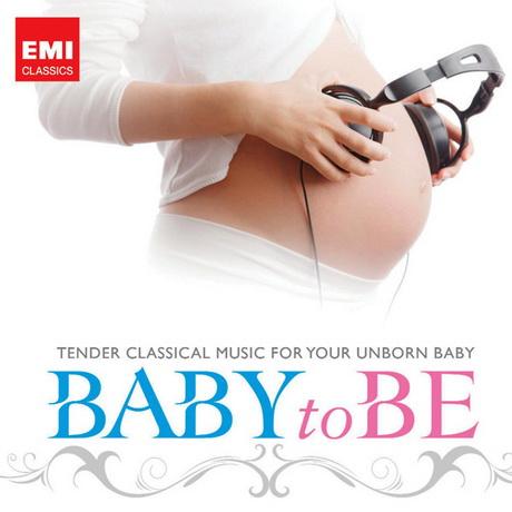 Музыка для будущего ребенка - Baby To Be